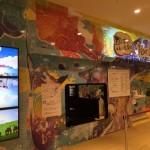 富士見ららぽーと「未来遊園地」埼玉で雨の日に子供と遊ぶ場所の定番に?