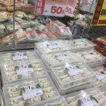 お肉・お魚・野菜・総菜・お菓子いろいろ安い!【ジャパンミート】