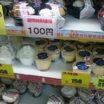 【激安!】埼玉で工場直売のアウトレットスイーツが買えるお店①