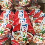 さいたま市名物?豆腐ラーメンのカップラーメンを発見!