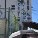 子供大喜び!埼玉でスライダーと流れるプールがある沼影公園プールが最高!