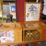 宝くじ高額当選者が続出!金運アップなら秩父の銭神様「聖神社」へ
