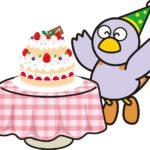 11月14日は埼玉県民の日(147歳) 無料&割引サービスがたくさん!