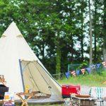 冬こそ行きたい!キャンプやフィットネス、お風呂も!「ゆうパークおごせ」