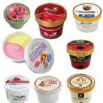 【越谷】アイスクリーム博覧会にご当地&世界のアイス200種が勢揃い!