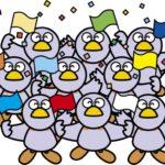 11/14は埼玉県民の日!無料・割引のあるスポットに出かけよう!